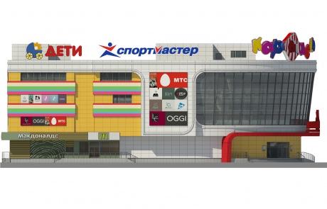ТЦ «КАРАМЕЛЬ» Красногорск