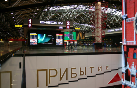 Аэропорт Шереметьево «ТЕРМИНАЛ B»