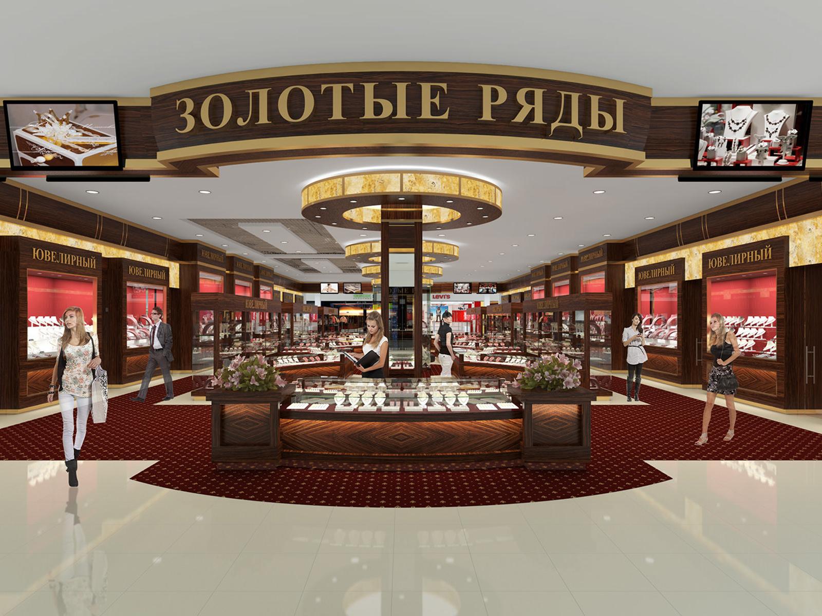 Торговая галерея «Ювелирные изделия»